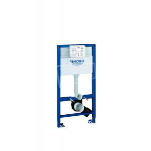 Inbouwreservoir Grohe Rapid-SL (50x98,5x15,1) hoog 100cm