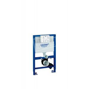 Inbouwreservoir (laag) Grohe Rapid-SL (50x82x15,1) laag 82cm
