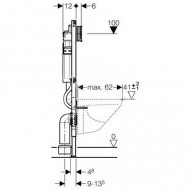 Geberit Duofix UP320 H112 Sigma standaard inbouwreservoir